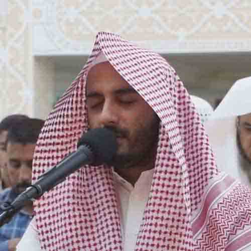 Reciter Bandar Noman