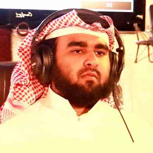 Reciter Jamal Al-Zaili
