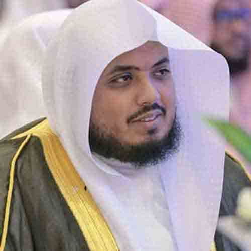 Reciter Saeed Al-khateeb