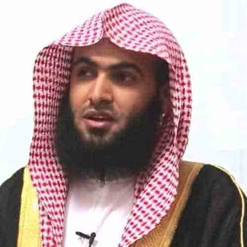 Salman Al-Otaibi - Quran listen and download