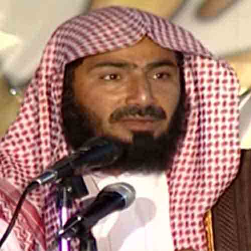 Reciter Saleh Al-Habdan
