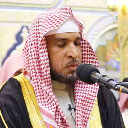 Reciter Saleh Alsahood
