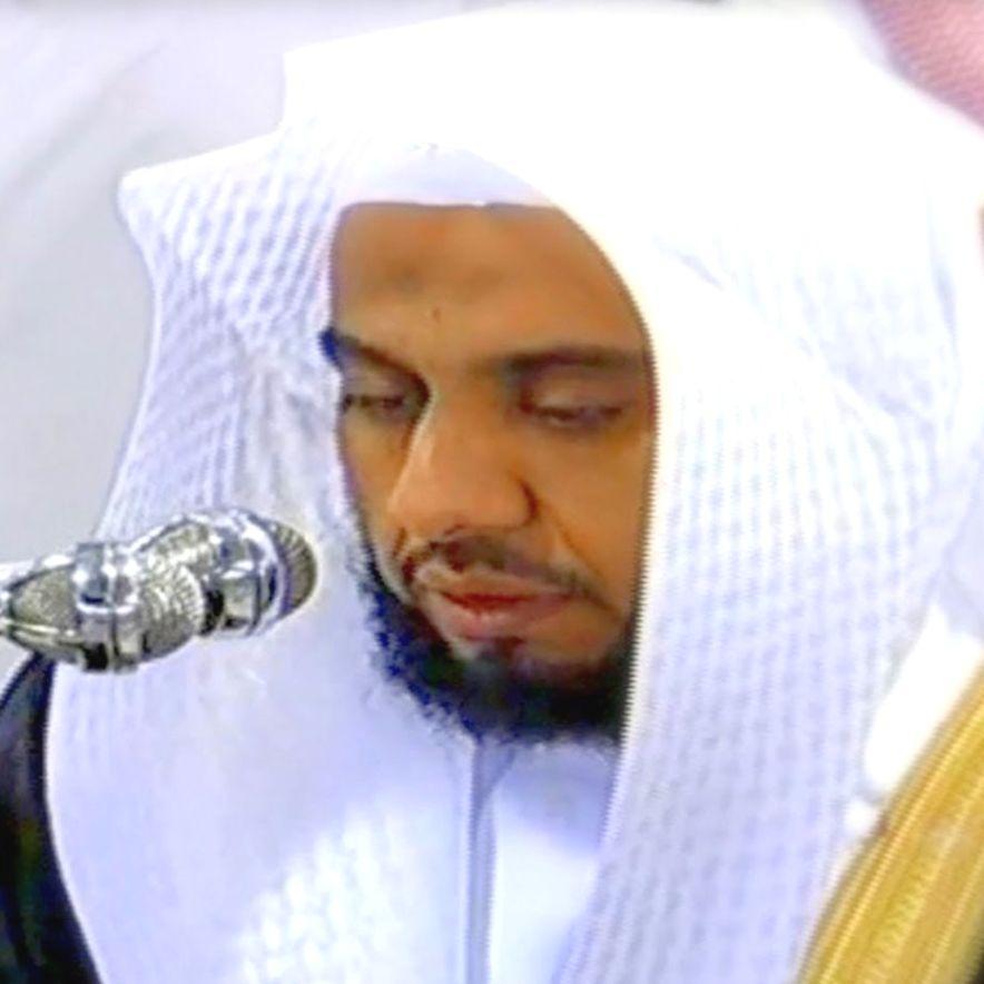 Abdullah Al-Johany - Quran listen and download