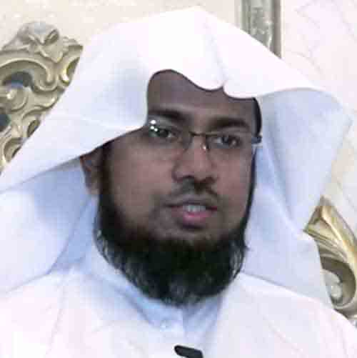 Reciter Abdulmajeed Al-Arkani