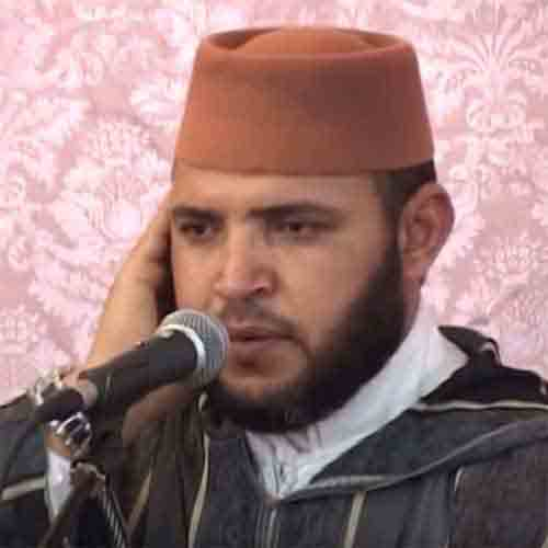 Reciter Mohamed El-Iraoui