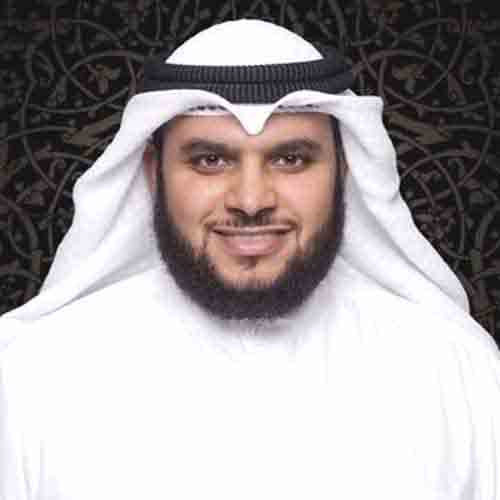 Reciter Mohammed Al-Barrak