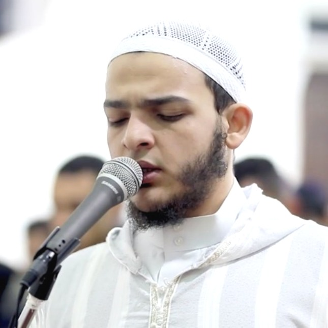 Reciter Mohamed Obada