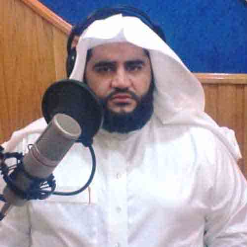 Maher Al-Mueaqly - Quran listen and download