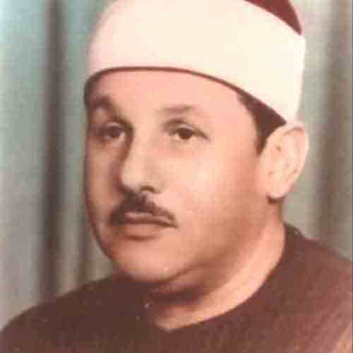 Reciter Mahmoud Ali Albanna