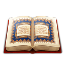 Quran with translation - German